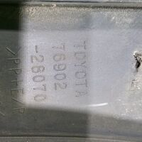 Накладка на крыло Toyota Voxy ZRR 75 перед. лев. (б/у)