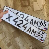 Продам гос номер 424 ХАМ