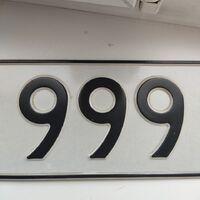 Продам гос.номер *99965