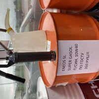 Eneos sl super gasoline п/синт. 10w40