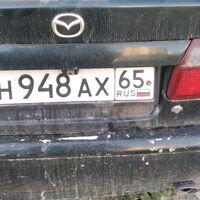 номер Н948АХ65.