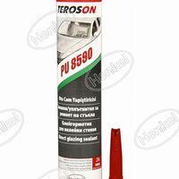 Герметик полиуретановый (2-х часовой) TEROSON PU 8590 310ML