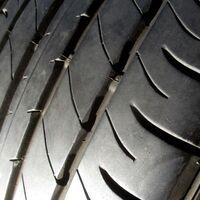 4 шины 225/45/18 Dunlop SP Sport Maxx 050, Japan. Без пробега по РФ