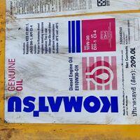 Продам бочку масла Komatsu 10w30 CI-4