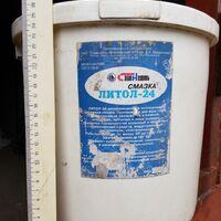 Смазка литиевая литол-24