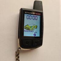 Брелок сигнализации Сталкер MS-600 (Оригинал)