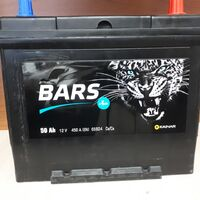 65b24l bars
