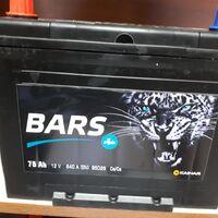 85D26L/R Bars