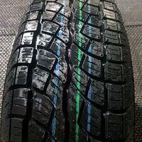2 новые шины 215/65/16 Bridgestone Dueler H/T 687, Japan