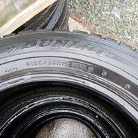 Продам шины Dunlop