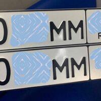 Госномер М0ххММ65