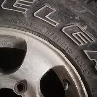 Комплект колёс 4 шт. 225 75 15