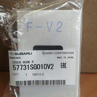 Заглушка буксировочного крюка задняя черная Subaru 57731SG010V2