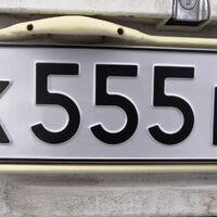 Номер 555