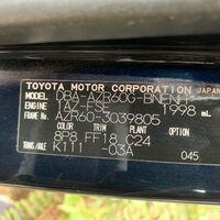 Акпп Toyota Voxy AZR60 1AZFSE 2006 (б/у)
