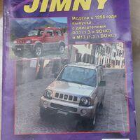S/Jimny c 1998, G13/M13