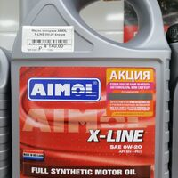 Продам масло моторное aimol x-line 0w-20 4литра