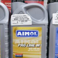 Продам масло моторное aimol pro line m 5w-30 1литр