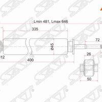 Амортизатор задний HONDA STEPWGN/S-MX 96-02 LH=RH
