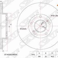 Диск тормозной перед NISSAN CEFIRO A32/33/PPRIMERA QR/QG P12/SKYLINE R