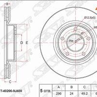 Диск тормозной перед NISSAN TEANA J31/SKYLINE V35 01-07/STAGEA M35 01-