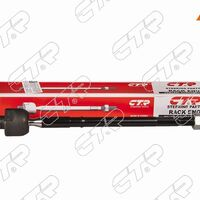 Рулевая тяга HONDA STEPWGN RG 05-09