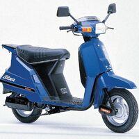 Куплю двигатель AF03E от мопеда Honda