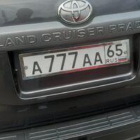 Госномер А777АА65