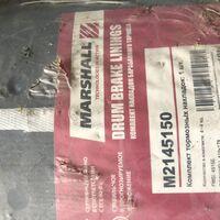 Комплект тормозных накладок