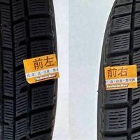 4 шины 185/65/15 Yokohama Ice Guard iG30, износ 10%. Без пробега по РФ
