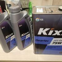 Трансмиссионное масло Kixx 75w-90.