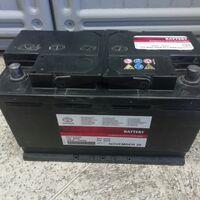 Аккумулятор 90 ампер L