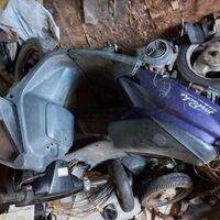 Yamaha мопед