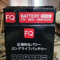 Аккумулятор FQ