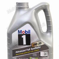 Масло моторное синтетическое MOBIL 1 0W20 4л