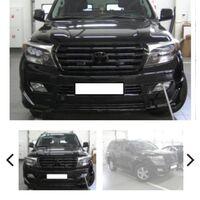 "Губа передняя ""Branew"" на а/м Toyota Land Cruiser 200"