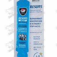 Концентрат для устранения угара масла RESURS NEXT 17г (присадка)