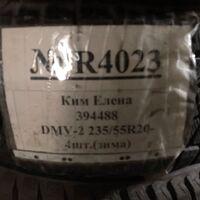 Продам шины Bridgestone blizzak DM-V2 зима