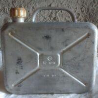 Алюминиевая канистра (10 л)