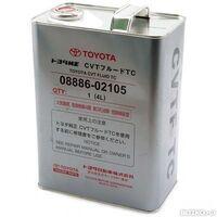 Масло для гидромуфты Toyota 08886-02105