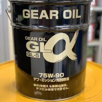 Трансмиссионное масло Alphas 75W-90 GL-5 минеральное (Япония)