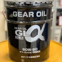 Трансмиссионное масло Alphas 80W-90 GL-5 минеральное (Япония)