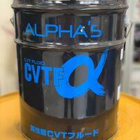 Трансмиссионное масло Alphas CVTF синтетическое (Япония)