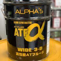 Трансмиссионное масло Alphas ATF полусинтетическое (Япония)