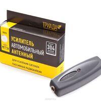 Автомобильный усилитель Триада-304, 20 дБ (УКВ.FM.АМ) с откл.усиления