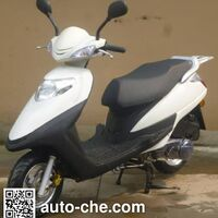 Honda sdh 125 Фары, поворотники, задний стоп, бардачек с сиденьем