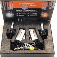 Дневние ходовые огни Aozoom drl T20 (безцокольные)
