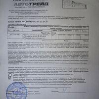 Радиатор отопления салона toyota corolla