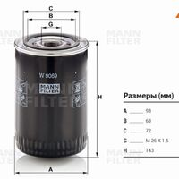Фильтр масляный mitsubishi pajero/montero 3.2 Di-D/TD 4M41/3.0 i 4WD 6