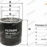 Фильтр масляный TOYOTA 2C/3C